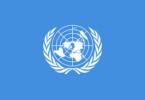 ONU imagen wikipedia