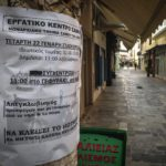 Calles vacías en Samos día de la Huelga. Foto Dabidik
